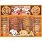 スマイルスヌーピー スイーツセット SF-C || お菓子 菓子折り 洋菓子 焼き菓子 スイーツ 詰め合わせ