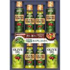 味の素 オリーブオイルギフト EVR-50J || 内祝 油 オイル オリーブ油 オリーブオイル 調味料 食品 食べ物 ギフト 贈り物 詰め合わせ セット PT