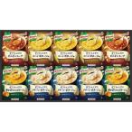味の素 ギフト レシピ クノールスープギフト KGS-30C || 内祝 スープ 缶 缶詰 食品 食べ物 ギフト 贈り物 詰め合わせ セット