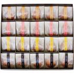 岩惣 紀州産南高梅一粒梅 (20粒) IHI-W20 || 内祝 珍味 佃煮 漬物 梅干 食品 食べ物 グルメ ギフト 贈り物 詰め合わせ