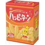 ハッピーターンBOX (190g) 10078 || お菓子 菓子折り 和菓子 煎餅 おかき スイーツ 詰め合わせ