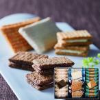 お歳暮 お年賀 冬ギフト お菓子 スイーツ 洋菓子 詰め合わせ シュガーバターの木 4種詰合せ25袋入 SB-C0