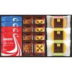 ドトールコーヒーと3種のバウムクーヘン HKDK-16 || お菓子 菓子折り 洋菓子 焼き菓子 スイーツ コーヒー 詰め合わせ セット