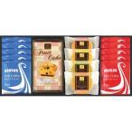 ドトールコーヒーと4種のバウムクーヘン HKDK-30 || お菓子 菓子折り 洋菓子 焼き菓子 スイーツ コーヒー 詰め合わせ セット
