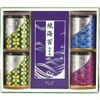 山本山 海苔・銘茶詰合せ YNT-505 || 内祝 海苔 のり ノリ 珍味 食品 食べ物 ギフト 贈り物 詰め合わせ セット PT