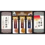 伊賀越醤油 蔵出し醤油&日本の味詰合せ HKKN-30 || 内祝 油 しょうゆ 醤油 調味料 食品 食べ物 ギフト 贈り物 詰め合わせ セット
