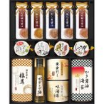 伊賀越醤油 蔵出し醤油&日本の味詰合せ HKKN-100 || 内祝 油 しょうゆ 醤油 調味料 食品 食べ物 ギフト 贈り物 詰め合わせ セット ポイント10倍