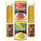 世界チャンピオン自信のパスタソース こだわりスパゲティセット FKPA-BJ || 内祝 パスタ 食品 食べ物 グルメ ギフト 贈り物 詰め合わせ セット
