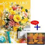 内祝い カタログギフトとお菓子のセット モロゾフ カタログギフト洋風 2 800円コース マーガレット