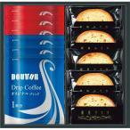 銀座ラスク・ドトールコーヒーギフト セット GRD-BO || お菓子 菓子折り 洋菓子 焼き菓子 スイーツ コーヒー 詰め合わせ セット ポイント10倍