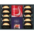 銀座ラスク・ドトールコーヒーギフト セット GRD-CE || お菓子 菓子折り 洋菓子 焼き菓子 スイーツ コーヒー 詰め合わせ セット ポイント10倍