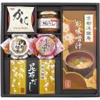 京和風バラエティギフト HKO-30E    内祝 油 しょうゆ 醤油 調味料 食品 食べ物 ギフト 贈り物 詰め合わせ セット ポイント10倍