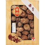 国産原木乾椎茸どんこ (120g) SOD-40 || 内祝 シイタケ 椎茸 どんこ 干し 食品 食べ物 ギフト 贈り物 詰め合わせ セット ポイント10倍 PT