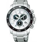 シチズン プロマスター メンズ電波腕時計 ホワイト PMP56-3053 クリスマス ギフト プレゼント