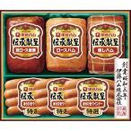 伊藤ハムギフト IS-51 || 内祝 ハム 食品 食べ物 グルメ ギフト 贈り物 詰め合わせ セット PT