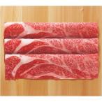 神戸ビーフ 肩ローススライス(400g) || 内祝 グルメ ギフト プレゼント 贈り物 詰め合わせ セット お肉 おつまみ PT