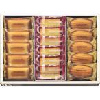 モロゾフ ブロードランド詰合せ  MO-2511|| 内祝 お菓子 菓子折り 洋菓子 焼き菓子 贈り物 詰め合わせ 個包装 フィナンシェ お礼 ごあいさつ 小分け PT