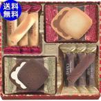 内祝い お返し 手土産 モロゾフ オデット MO-4878 お菓子 菓子折り 洋菓子 焼き菓子 スイーツ 詰め合わせ クッキー 個包装 プレゼント ギフト