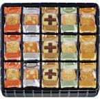 ユーハイム ハイデザント お菓子 菓子折り 洋菓子 焼き菓子 贈り物 詰め合わせ 個包装 クッキー お礼 ごあいさつ 小分け