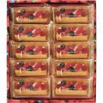 シーキューブ ベリーウィッチ CBW-20 内祝 お菓子 菓子折り 焼き菓子 洋菓子 スイーツ 贈り物 詰め合わせ 個包装 お礼 ごあいさつ 小分け