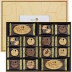 メリーチョコレート サヴール ド メリー SVR-S お菓子 菓子折り 洋菓子 焼き菓子 スイーツ 詰め合わせ クッキー