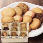 内祝い お返し 手土産 お菓子 ステラおばさんのクッキー ステラおばさん アントステラ ステラズクッキー (18枚) G‐15 9袋 1袋2枚 詰め合わせ ギフト 個包装