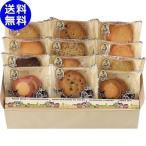 内祝い お返し 手土産 お菓子 ステラおばさんのクッキー ステラおばさん アントステラ ステラズクッキー (24枚) G‐20 ||クッキー 詰め合わせ ギフト 個包装 PT