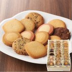 ステラおばさんのクッキー アントステラ ステラおばさん ステラズクッキー (58枚) E-50 送料無料|| お菓子 菓子折り 焼き菓子 個包装 クッキー 退職小分け PT