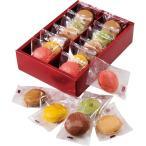 ダロワイヨ マカロンラスク詰合せ (12枚) MMR-10 || お菓子 菓子折り 洋菓子 焼き菓子 スイーツ 詰め合わせ クッキー PT