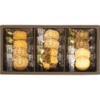 神戸トラッドクッキー TC-5 || プチギフト 内祝 お菓子 菓子折り 洋菓子 焼き菓子 贈り物 詰め合わせ 個包装 クッキー お礼 ごあいさつ 小分け PT
