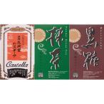 長崎堂 カステーラ詰合せ C-15MK お菓子 菓子折り 和菓子 焼き菓子 スイーツ 詰め合わせ カステラ