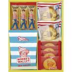 ウォーリーをさがせ!スイートギフト  WLP-10F || 内祝 お菓子 菓子折り 焼き菓子 洋菓子 個包装 スイーツ クッキー プチギフト 贈り物 詰め合わせ 小分け PT