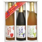 有機ジュース詰合せ3本入り  CANU-300 || 内祝 飲料 ドリンク ジュース フルーツジュース ギフト 贈り物 詰め合わせ セット