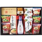 味香門和膳 (みかどわぜん)アマノフーズ&キッコーマン和食詰合せ MKD-25 内祝 調味料 油 オイル スープ みそ汁 味噌汁 ギフト 詰め合わせ セット