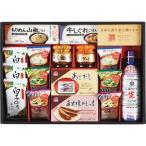 味香門和膳 (みかどわぜん)アマノフーズ&キッコーマン和食詰合せ MKD-40 内祝 調味料 油 オイル スープ みそ汁 味噌汁 食べ物 ギフト 詰め合わせ セット