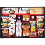 味香門和膳 (みかどわぜん)アマノフーズ&キッコーマン和食詰合せ MKD-50 内祝 調味料 油 オイル スープ みそ汁 味噌汁 食べ物 ギフト 詰め合わせ