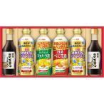 日清 バラエティオイル&丸大豆しょうゆギフト SOT-30 || 内祝 油 オイル 調味料 食品 食べ物 ギフト 贈り物 詰め合わせ セット PT