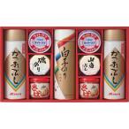 のり・かつおぶし・瓶詰・缶詰セット SIT-50R || 内祝 珍味 佃煮 漬物 食品 食べ物 グルメ ギフト 贈り物 詰め合わせ
