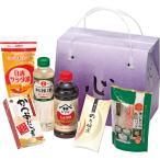 手提げバラエティセット HK-CS || 内祝 油 しょうゆ 醤油 調味料 食品 食べ物 ギフト 贈り物 詰め合わせ セット PT