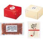 紅白祝い米 KH-1 内祝 お米 米 食品 食べ物 グルメ ギフト 贈り物 詰め合わせ セット
