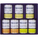ホテルオークラ スープ缶詰 詰合せ (7缶) HO-30A 内祝 スープ 缶 缶詰 食品 食べ物 ギフト 贈り物 詰め合わせ セット