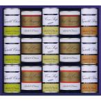 ホテルオークラ スープ缶詰&調理缶詰 詰合せ HO-100D 内祝 スープ 缶 缶詰 食品 食べ物 ギフト 贈り物 詰め合わせ セット