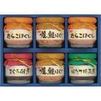 ニッスイ 瓶詰詰合せ BA-30B || 内祝 珍味 佃煮 漬物 食品 食べ物 グルメ ギフト 贈り物 詰め合わせ