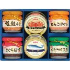 ニッスイ 水産缶詰&びん詰ギフト セット BS-35 || 内祝 珍味 佃煮 漬物 食品 食べ物 グルメ ギフト 贈り物 詰め合わせ