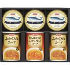 ニッスイ 水産缶詰&ふかひれスープ缶詰詰合せ FS-40 送料無料 内祝 スープ 缶 缶詰 ギフト 贈り物 詰め合わせ セット