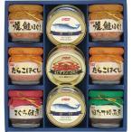 ニッスイ 水産缶詰&瓶詰セット BS-50 || 内祝 珍味 佃煮 漬物 食品 食べ物 グルメ ギフト 贈り物 詰め合わせ
