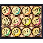 日本全国うまいものめぐり 新里-50A || 内祝 珍味 佃煮 漬物 食品 食べ物 グルメ ギフト 贈り物 詰め合わせ