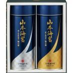 山本海苔「梅の蕾」小缶詰合せ  TBP2A5 || 内祝 海苔 のり ノリ 珍味 グルメ ギフト プレゼント 贈り物 詰め合わせ セット PT