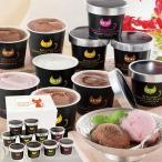 お中元 アイス チョコレート イーペルの猫祭り ベルギーチョコレートグラシエ(アイス職人) (10個) 送料無料 洋菓子 スイーツ お菓子 菓子折り 詰め合わせ PT