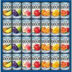 お中元 送料無料 夏ギフト カゴメ 果汁100%フルーツジュースギフト(28本) FB-30N ジュース 詰め合わせ セット ギフト プレゼント PT